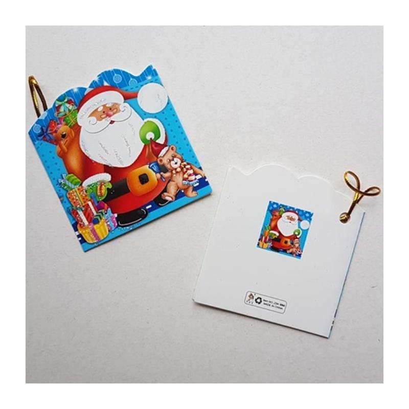 """Väike jõulukaart sädelusega """"Jõulumees kingitustega"""""""