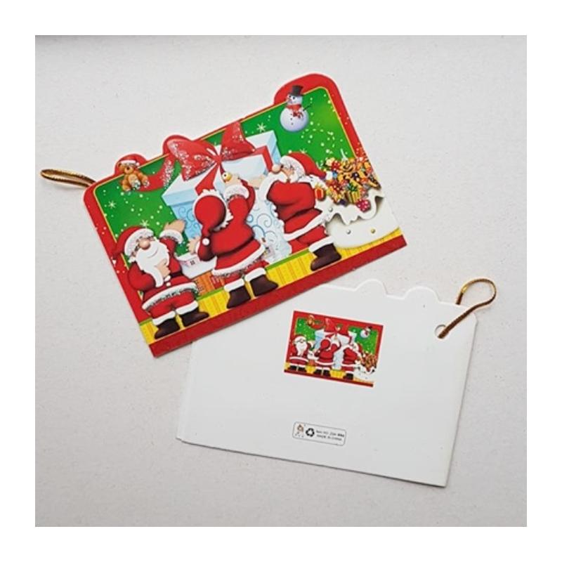 """Väike jõulukaart sädelusega """"Kolm jõulumeest"""""""
