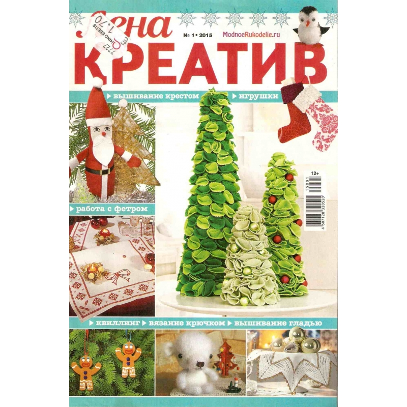 Lena Kreativ 1/2015