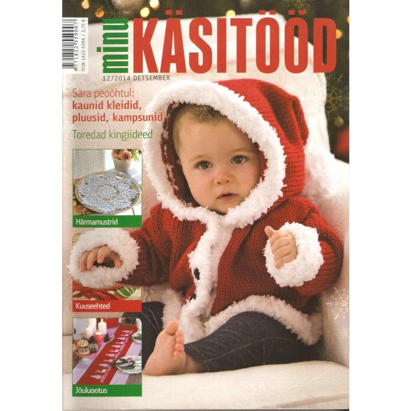 Minu Käsitööd 12/2014
