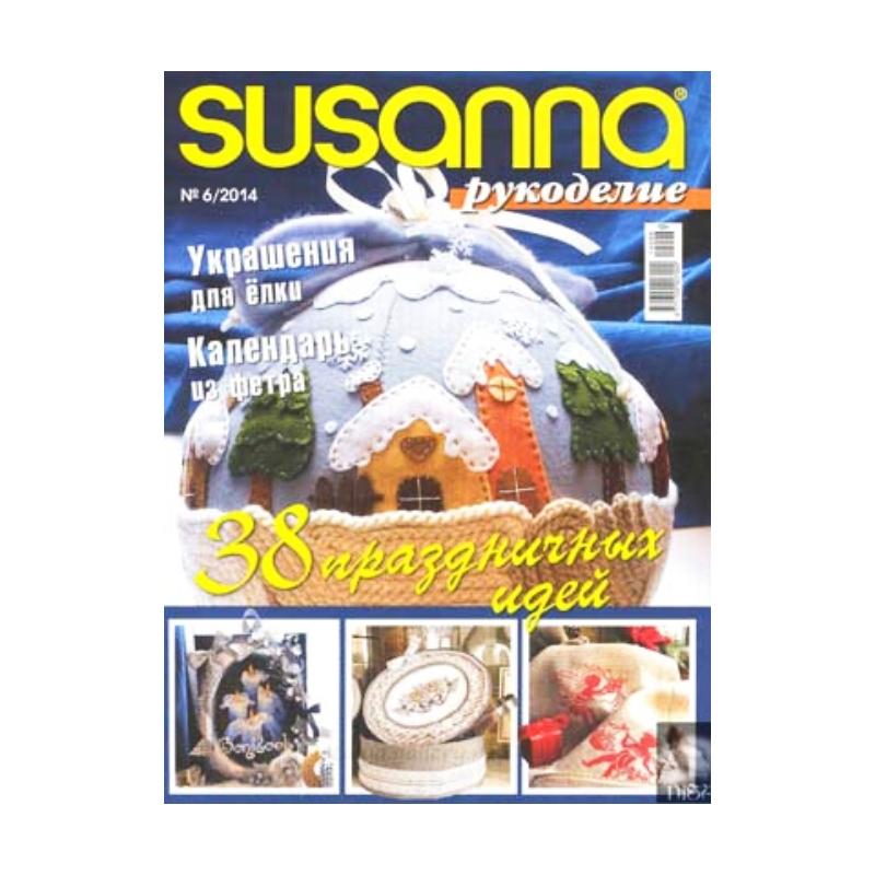 Susanna rukodelie 6/2014
