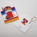 """Väike jõulukaart sädelusega """"Jõulususs"""""""