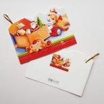 """Väike jõulukaart sädelusega """"Jõulumelu"""""""