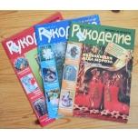 Rukodelie 3 ajakirja