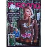 Susanna Vjazanie 11/2014