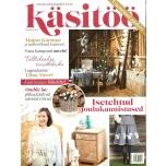 Käsitöö Talv 2014/2015