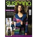 Susanna vjazanie 10/2014
