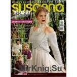 Susanna vjazanie 12/2014