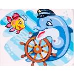 "Ristpistes tikkimispilt ""Delfiin kalaga""  20*25cm 3224"